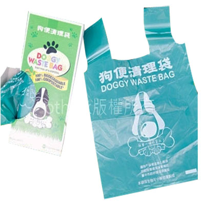Biodegradable Poop Bags - B000005