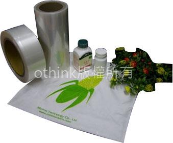 Plastic Shrink Wrap – O'THINK Biodegradable Shrink Wrap